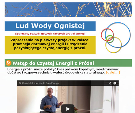 LWO_website_screenshot_v1_nov152014